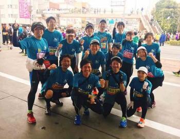 【部活】とくしまマラソンは15人が参加!